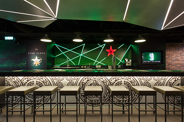 Heineken Taipei Office